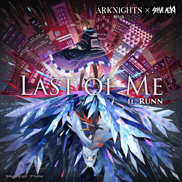 Last of Me (feat. RUNN) [Arknights Soundtrack] - Single