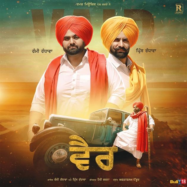 Babbar Sher - Single by Rami Randhawa & Prince Randhawa