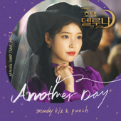 [Download] Another Day MP3