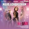 Maha Adhbhutham From Oh Baby Single