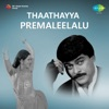 Vennello Vinnanu From Thaathayya Premaleelalu Single