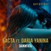 Баста - Зажигать (feat. Daria Yanina) обложка