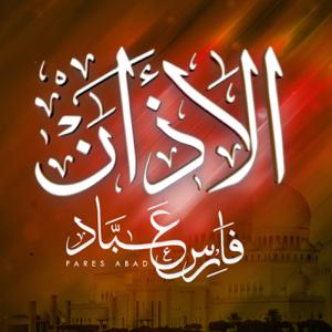 Fares Abbad - Al Azan