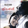 Shivani (Tamil) [Original Motion Picture Soundtrack] - EP