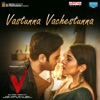 Vastunna Vachestunna From V Single
