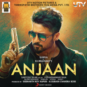 Yuvan Shankar Raja - Anjaan (Original Motion Picture Soundtrack)