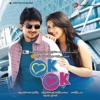 OK OK (Original Motion Picture Soundtrack) [Telugu] - EP
