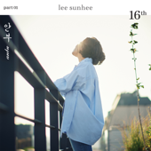 How Are You? Feat. CHANYEOL Lee Sun Hee - Lee Sun Hee