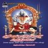 Sri Vanabadrakali Manthirame