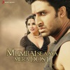 Mumbai Se Aaya Mera Dost (Original Soundtrack)