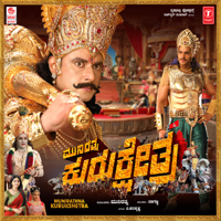 Munirathna Kurukshetra (Original Motion Picture Soundtrack) - EP
