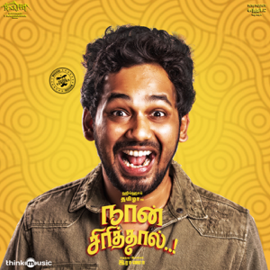 Hiphop Tamizha - Naan Sirithal (Original Motion Picture Soundtrack) - EP