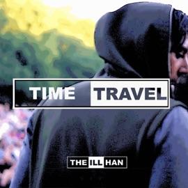 Trailer Man Remastered