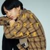青春と一瞬(Strings ver.)From THE FIRST TAKE by マカロニえんぴつ