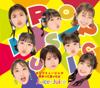Borderline - Juice=Juice mp3