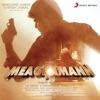 Meaghamann (Original Motion Picture Soundtrack) - EP