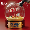 J-AX - Una voglia assurda artwork