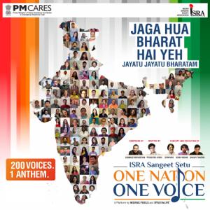Indian Singers Rights Association - Jayatu Jayatu Bharatam
