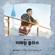 Lee Chan Sol Still Fighting It - Lee Chan Sol