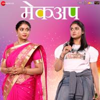 AV Prafullachandra, Tony Kakkar & Dhirendra Mulkalwar - Makeup (Original Motion Picture Soundtrack) artwork