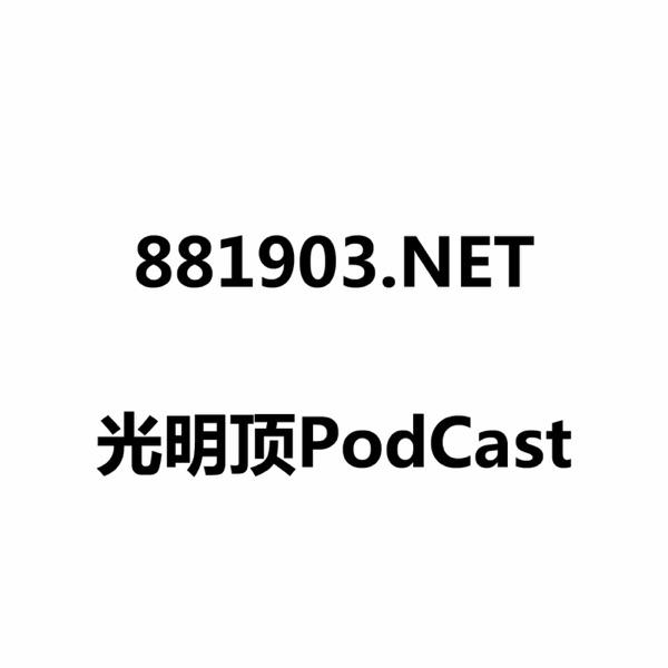 881903.Net