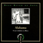 Vera Ward Hall - Boll Weevil Blues (The Boll Weevil Holler)