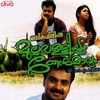 Mullavalliyum Thenmavum Original Motion Picture Soundtrack