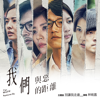 Yoga Lin - Take a Look at Me (From