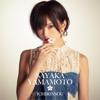 Ichirinsou - EP - Sayaka Yamamoto
