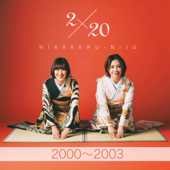 Sayonara Daisukinahito (2020 Remastered) - Hana*Hana