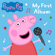 Peppa Pig Peppa and Friends - Peppa Pig