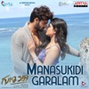 Manasukidi Garalam From Guna 369 Single