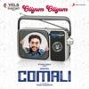 Oliyum Oliyum From Comali Single