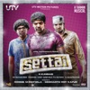Settai (Original Motion Picture Soundtrack) - EP
