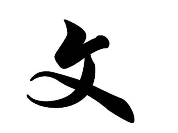 Chinese Literature Podcast