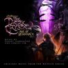 Daniel Pemberton & Samuel Sim - The Dark Crystal: Age of Resistance, Vol. 2 (Music from the Netflix Original Series) artwork