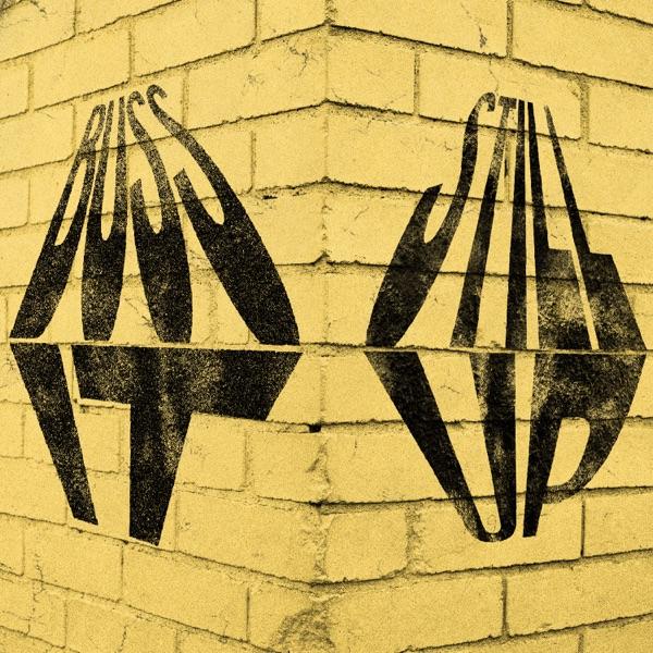 Dreamville, Ari Lennox & EARTHGANG - 1/16