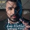Ena Mistiko (feat. Alisia) - Single