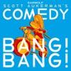 Comedy Bang Bang: The Podcast
