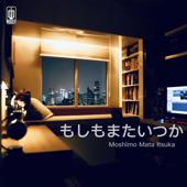 もしもまたいつか (Moshimo Mata Itsuka) [feat. Ariel Nidji] - Ariel NOAH