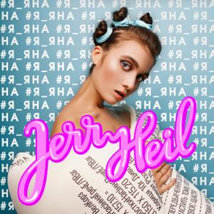 Jerry Heil - #Я_ЯНА