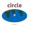 circle - はらかなこ
