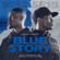 Various Artists - Rapman Presents: Blue Story, Music Inspired By the Original Motion Picture