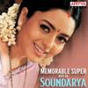 Memorable Super Hits Of Soundarya - Various Artists