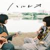 Sayonara Kuchibiru - EP