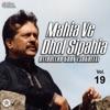 Mahia Ve Dhol Sipahia Vol 19