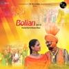 Bolian 2019 Single