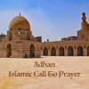 Wegz - Adhan - Islamic Call to Prayer (Egypt) [feat. Mohammed Ali] illustration