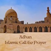 Adhan - Islamic Call to Prayer (Egypt) [feat. Mohammed Ali] - Wegz