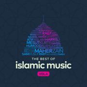 Medley in Love of the Beloved (pbuh) - Mohamed Tarek & Mohamed Youssef - Mohamed Tarek & Mohamed Youssef